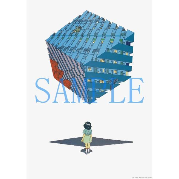 【数量限定】大友克洋 20 POSTERS d-tsutayabooks 04
