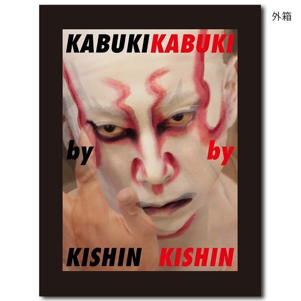 篠山紀信『KABUKI by KISHIN』|d-tsutayabooks|02
