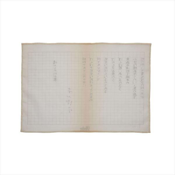 "THEATRE BOOKS(シアターブックス) 寺山修司直筆原稿ハンカチ ""懐かしのわが家""2枚セット|d-tsutayabooks|07"