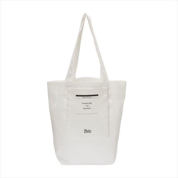 THEATRE  BOOKS(シアターブックス)ショッピングバッグ Shopping Bag with Paperbacks|d-tsutayabooks