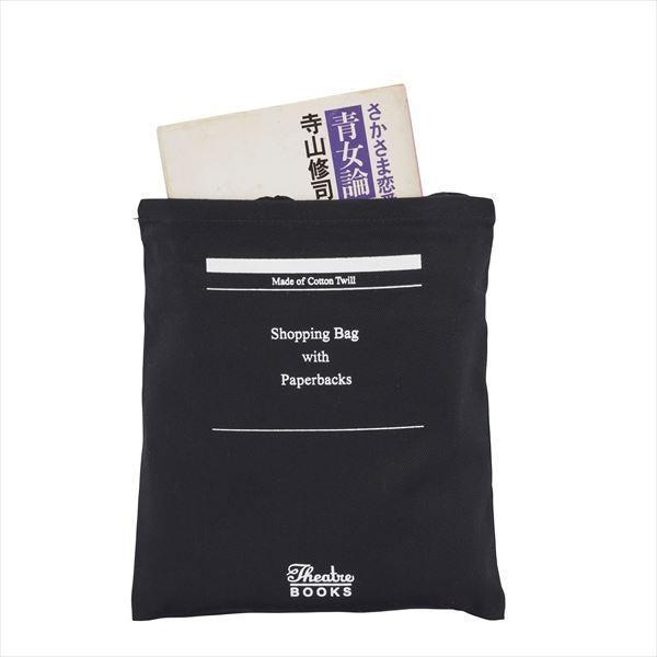THEATRE  BOOKS(シアターブックス)ショッピングバッグ Shopping Bag with Paperbacks|d-tsutayabooks|13
