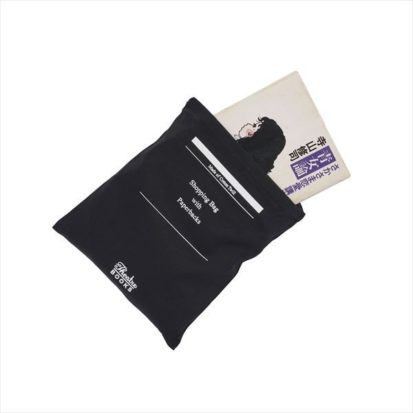 THEATRE  BOOKS(シアターブックス)ショッピングバッグ Shopping Bag with Paperbacks|d-tsutayabooks|14