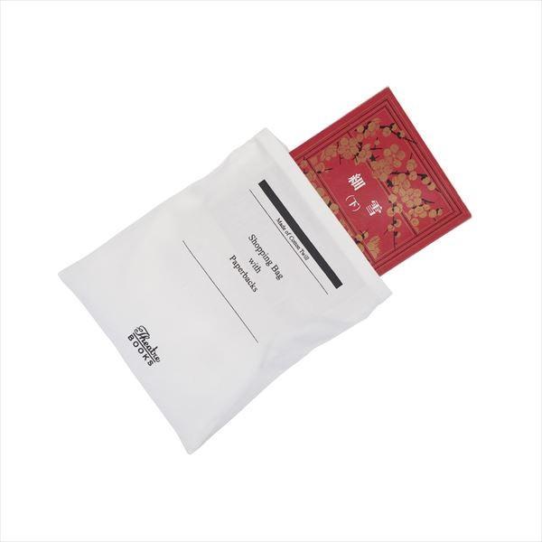 THEATRE  BOOKS(シアターブックス)ショッピングバッグ Shopping Bag with Paperbacks|d-tsutayabooks|04