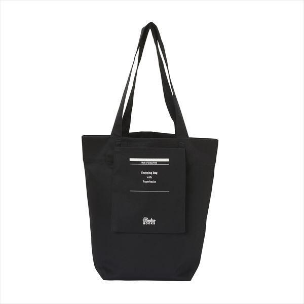 THEATRE  BOOKS(シアターブックス)ショッピングバッグ Shopping Bag with Paperbacks|d-tsutayabooks|06