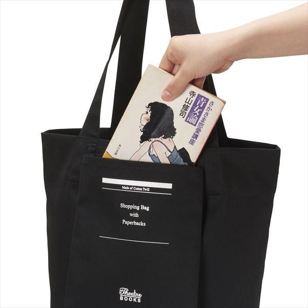THEATRE  BOOKS(シアターブックス)ショッピングバッグ Shopping Bag with Paperbacks|d-tsutayabooks|10