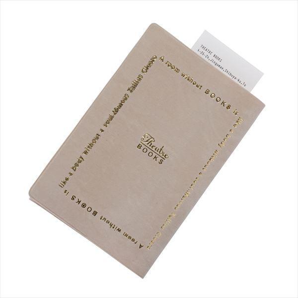 THEATRE BOOKS(シアターブックス) レシートブックマーク(20枚セット)※本型ケース付き|d-tsutayabooks|04