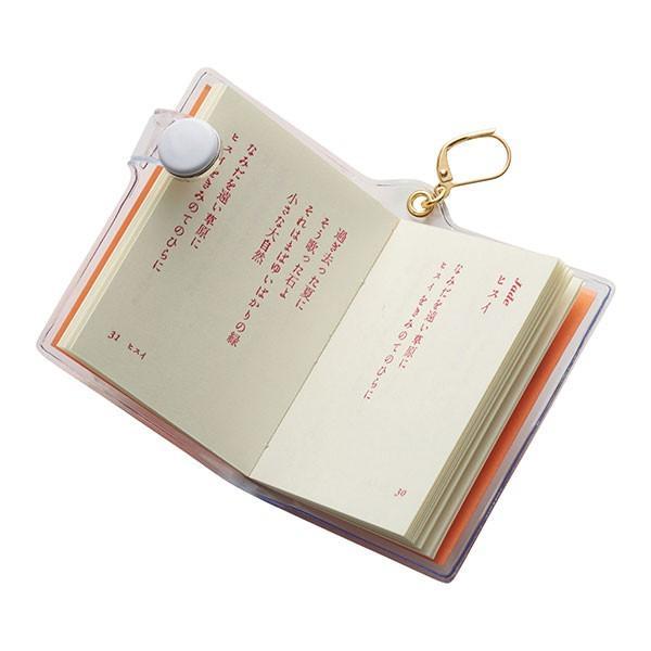 THEATRE BOOKS(シアターブック ス)寺山修司 ブックピアス