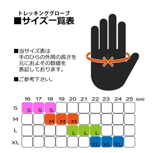 【トレッキングポール3点セット】アルミポール(2本):ブルー/グローブ:半指/収納袋付き 送料無料 dabada 05