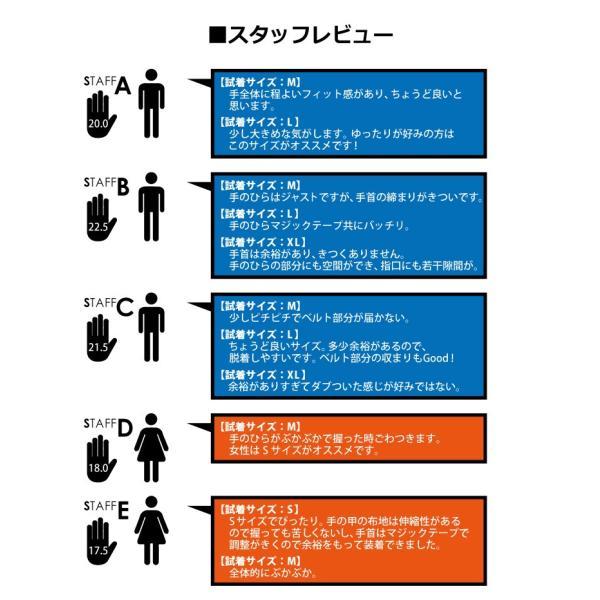 【トレッキングポール3点セット】アルミポール(2本):ブルー/グローブ:半指/収納袋付き 送料無料 dabada 06