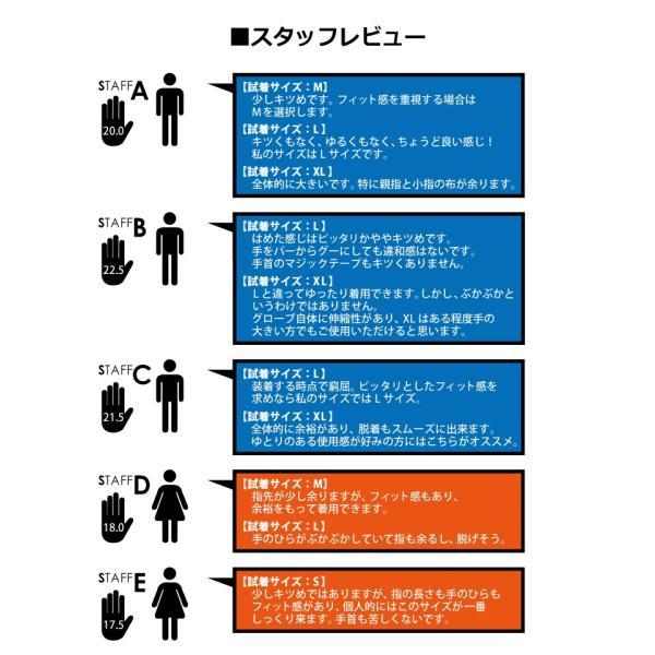 【トレッキングポール3点セット】アルミポール(2本):シルバー/グローブ:長指/収納袋付き 送料無料 dabada 06