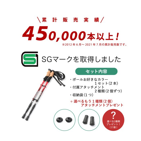 トレッキングポール 2本セット SGマーク取得 軽量220g 最少56.5cm アンチショック機能付 ラバーキャップ付き 登山杖 スノーシュー|dabada|03