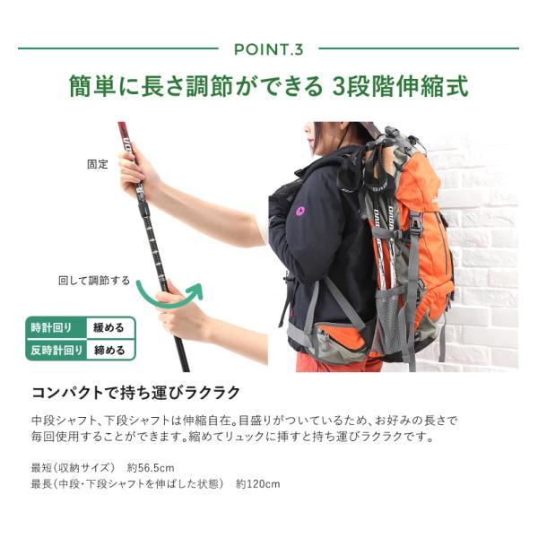 トレッキングポール 2本セット SGマーク取得 軽量220g 最少56.5cm アンチショック機能付 ラバーキャップ付き 登山杖 スノーシュー|dabada|09