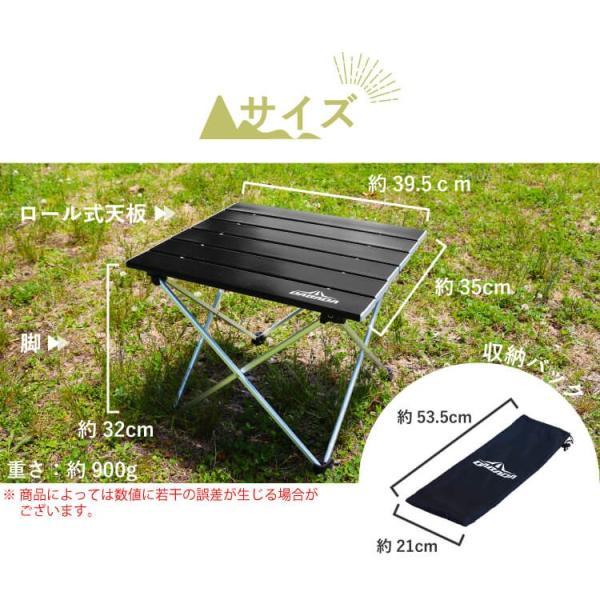 お買い得2セット 折りたたみアルミテーブル アウトドア 机 軽量 コンパクト ロールテーブル|dabada|10