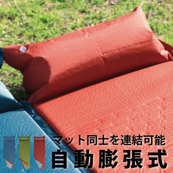 DABADA キャンピングマット リバーシブル キャンプマット エアーマット 車中泊 エアピロー付 自動膨張式 防災 レジャーマット