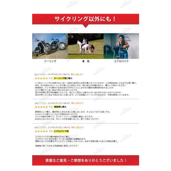 サイクルパンツ レーサーパンツ ロードバイク 吸汗力 速乾力 インナーウェア メール便  無地|dabada|13