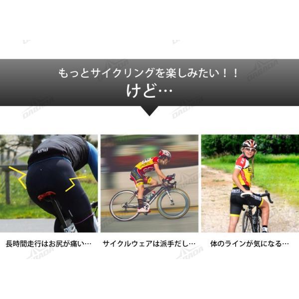 サイクルパンツ レーサーパンツ ロードバイク 吸汗力 速乾力 インナーウェア メール便  無地|dabada|04