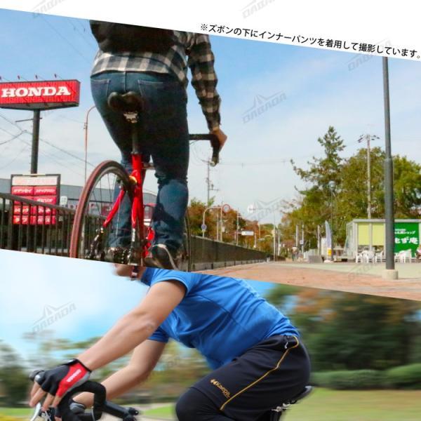 サイクルパンツ レーサーパンツ ロードバイク 吸汗力 速乾力 インナーウェア メール便  無地|dabada|06