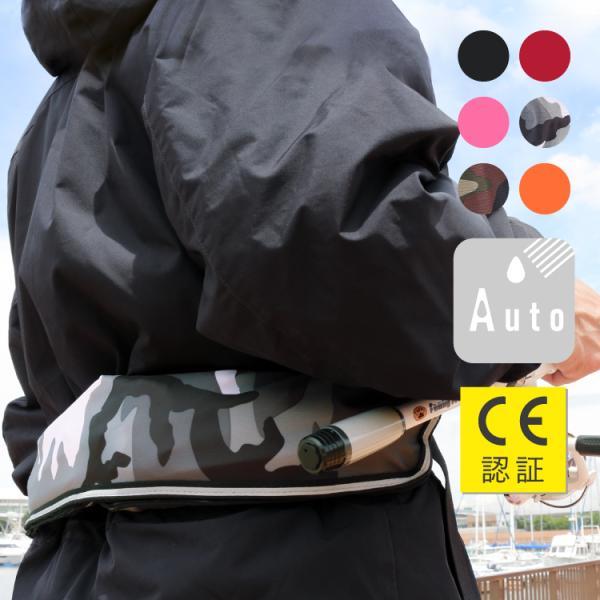 DABADAライフジャケットベルトタイプ自動膨張式釣り救命胴衣フリーサイズ腰巻きウエスト防災