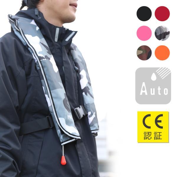 DABADAライフジャケットベストタイプ自動膨張式釣り救命胴衣フリーサイズ防災グッズ