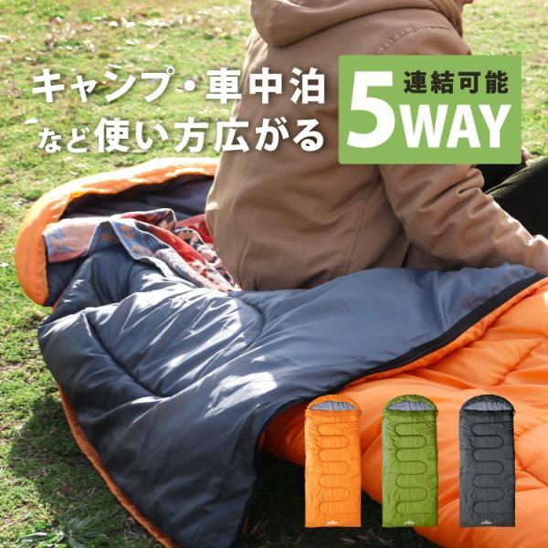 DABADA寝袋封筒型シュラフ防災グッズ最低使用温度-5度洗える軽量コンパクト