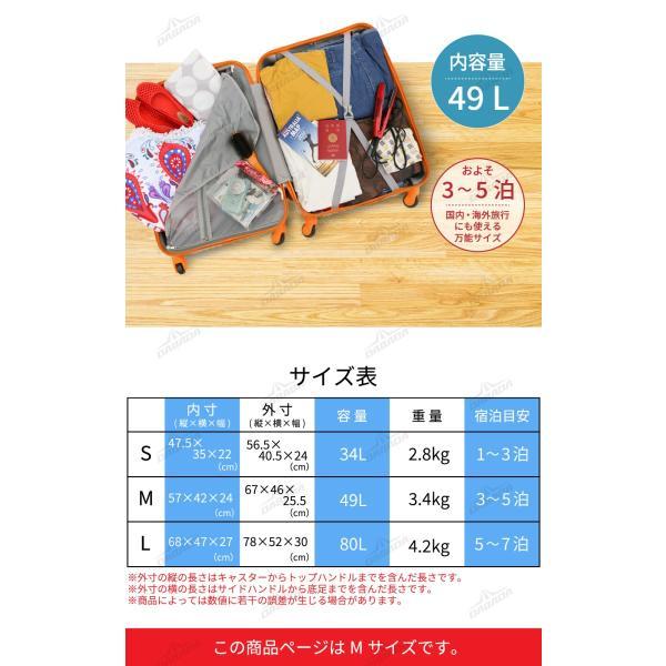 スーツケース キャリーバック Mサイズ 軽量 3泊〜5泊 TSAロック搭載 全11色 レビューを書いてスーツケースベルトGET|dabada|11