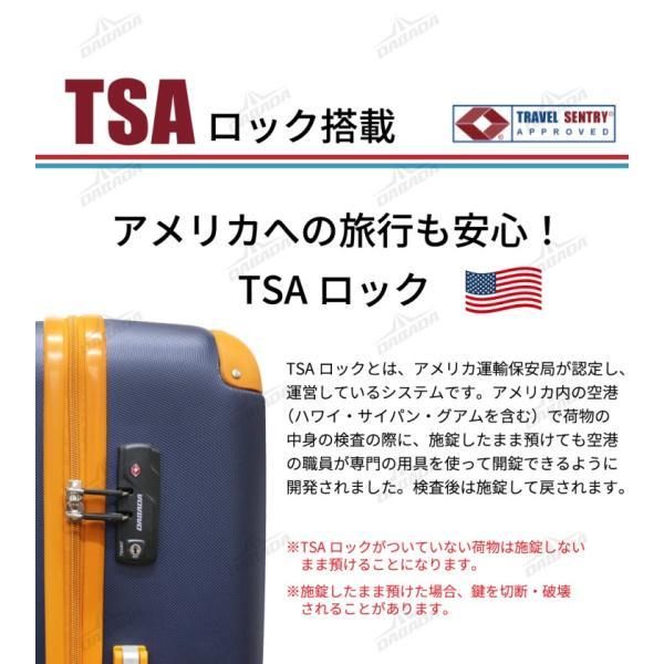 スーツケース キャリーバック Mサイズ 軽量 3泊〜5泊 TSAロック搭載 全11色 レビューを書いてスーツケースベルトGET|dabada|14