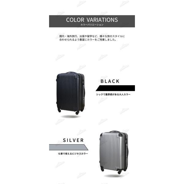 スーツケース キャリーバック Mサイズ 軽量 3泊〜5泊 TSAロック搭載 全11色 レビューを書いてスーツケースベルトGET|dabada|17