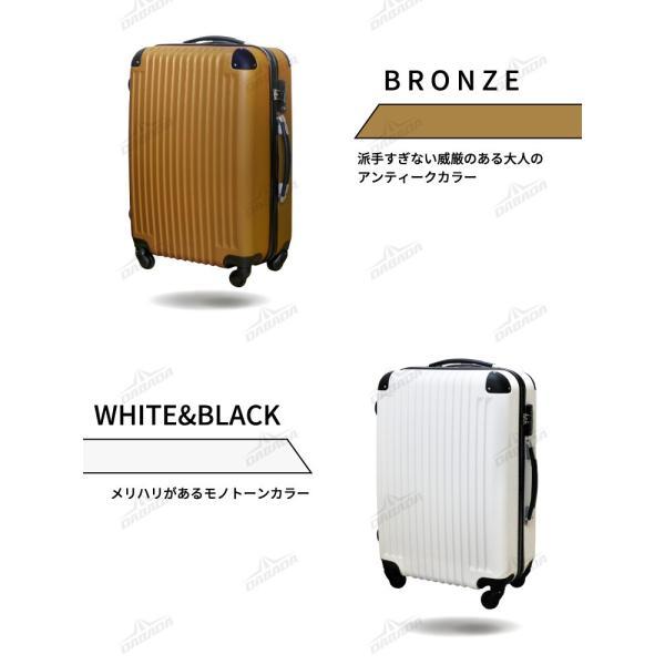 スーツケース キャリーバック Mサイズ 軽量 3泊〜5泊 TSAロック搭載 全11色 レビューを書いてスーツケースベルトGET|dabada|18