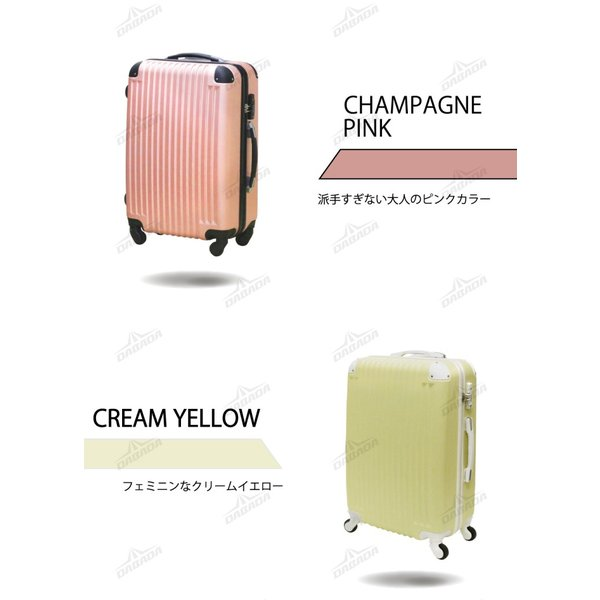 スーツケース キャリーバック Mサイズ 軽量 3泊〜5泊 TSAロック搭載 全11色 レビューを書いてスーツケースベルトGET|dabada|20