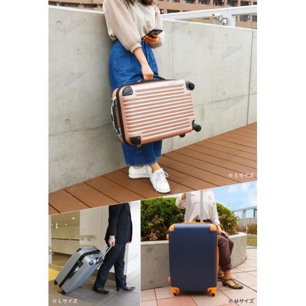スーツケース キャリーバック Mサイズ 軽量 3泊〜5泊 TSAロック搭載 全11色 レビューを書いてスーツケースベルトGET|dabada|03