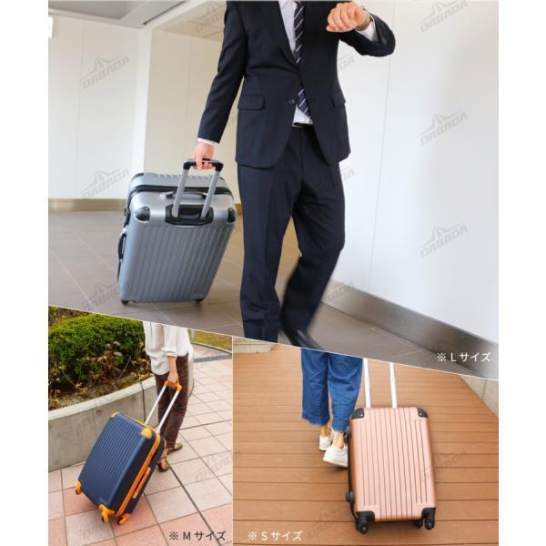 スーツケース キャリーバック Mサイズ 軽量 3泊〜5泊 TSAロック搭載 全11色 レビューを書いてスーツケースベルトGET|dabada|04