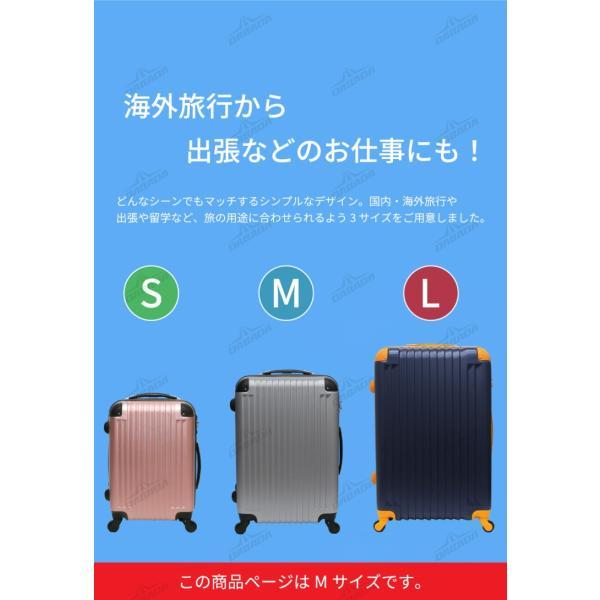 スーツケース キャリーバック Mサイズ 軽量 3泊〜5泊 TSAロック搭載 全11色 レビューを書いてスーツケースベルトGET|dabada|05