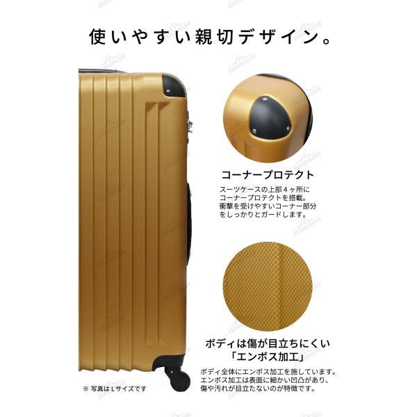 スーツケース キャリーバック Mサイズ 軽量 3泊〜5泊 TSAロック搭載 全11色 レビューを書いてスーツケースベルトGET|dabada|06