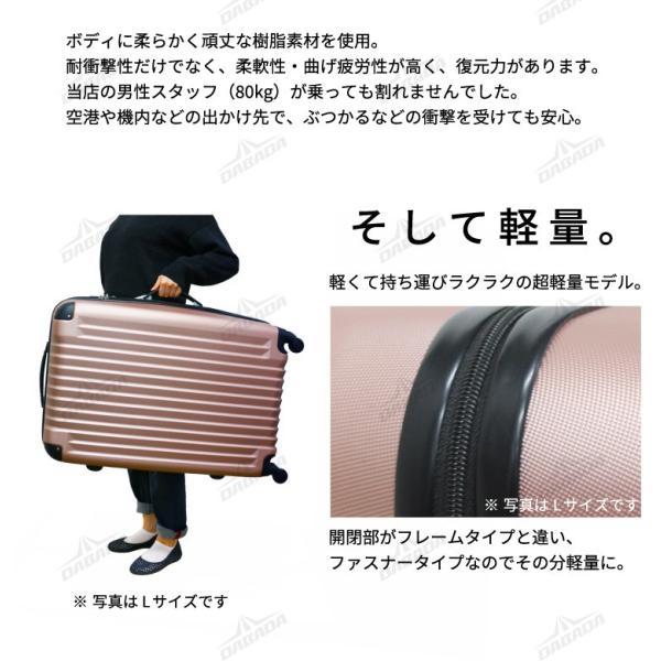 スーツケース キャリーバック Mサイズ 軽量 3泊〜5泊 TSAロック搭載 全11色 レビューを書いてスーツケースベルトGET|dabada|08
