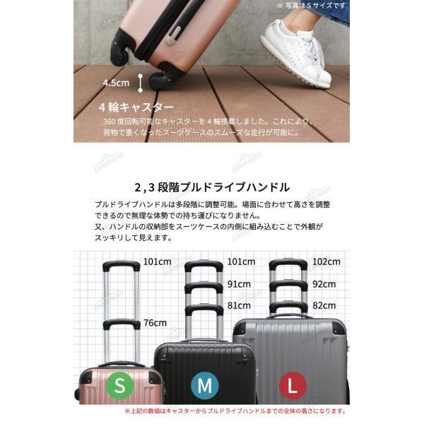 スーツケース キャリーバック Mサイズ 軽量 3泊〜5泊 TSAロック搭載 全11色 レビューを書いてスーツケースベルトGET|dabada|09