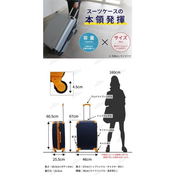 スーツケース キャリーバック Mサイズ 軽量 3泊〜5泊 TSAロック搭載 全11色 レビューを書いてスーツケースベルトGET|dabada|10