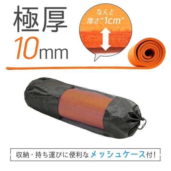 【フィットネス応援価格】ヨガマット 10mm エクササイズマット ピラティス トレーニングマット 収納ケース付き|dabada|04