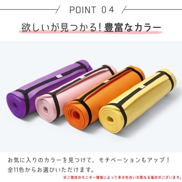 【フィットネス応援価格】ヨガマット 10mm エクササイズマット ピラティス トレーニングマット 収納ケース付き|dabada|10