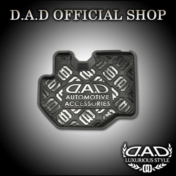 D.A.D (GARSON/ギャルソン) ラバーマットforH200ハイエース 運転席側用 4560318732940 DAD|dad