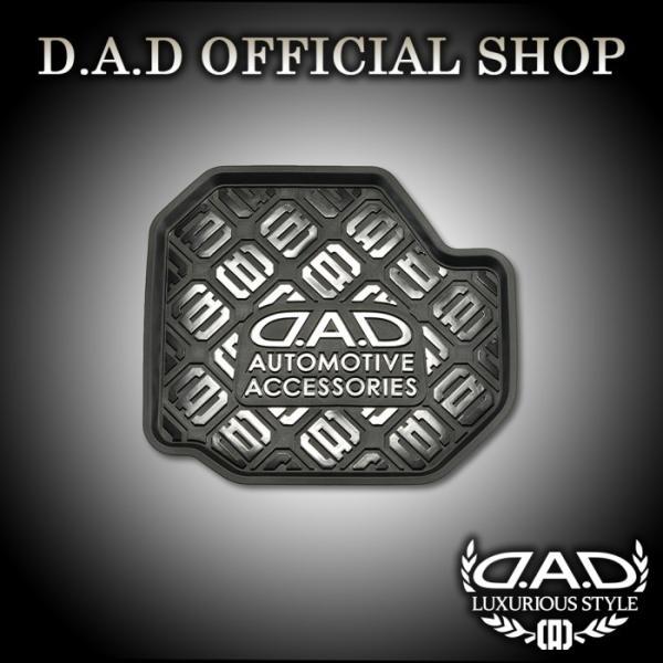 D.A.D (GARSON/ギャルソン) ラバーマットforH200ハイエース 助手席側用 4560318732957 DAD|dad