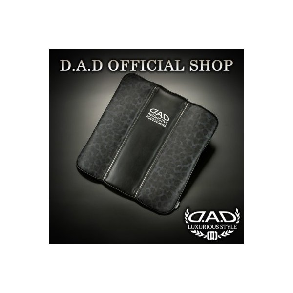 D.A.D (GARSON/ギャルソン) クッション タイプ ブラックレパード4560318755611 DAD|dad
