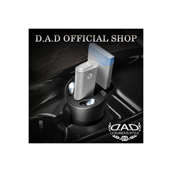 D.A.D (GARSON/ギャルソン)  D.A.D グロー専用ホルダー 4560318757257 DAD|dad