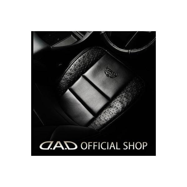 D.A.D シートクッションタイプディルスレザー【HA510】1個4560318763272 GARSON ギャルソン DAD|dad