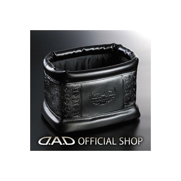 D.A.D ダストボックス タイプ ディルスレザー 車用 ゴミ箱 HA514-014560318763234 GARSON ギャルソン DAD|dad
