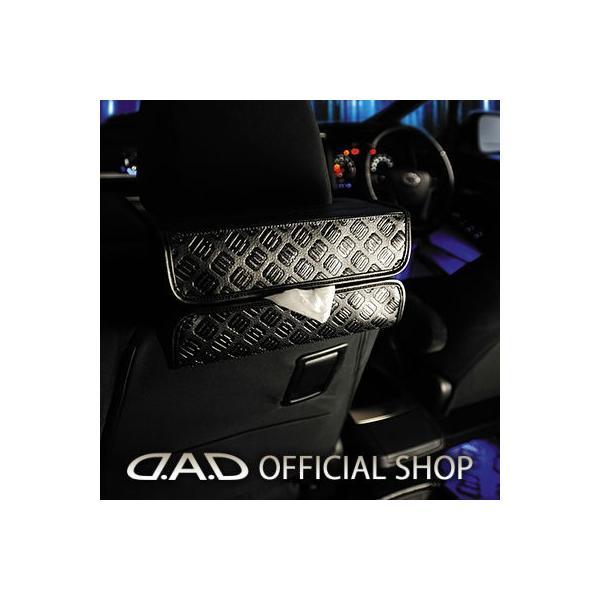 D.A.D ティシュ−ケース ハイタイプ モノグラムレザーブラック【HA545】4560318764170 GARSON ギャルソン DAD|dad
