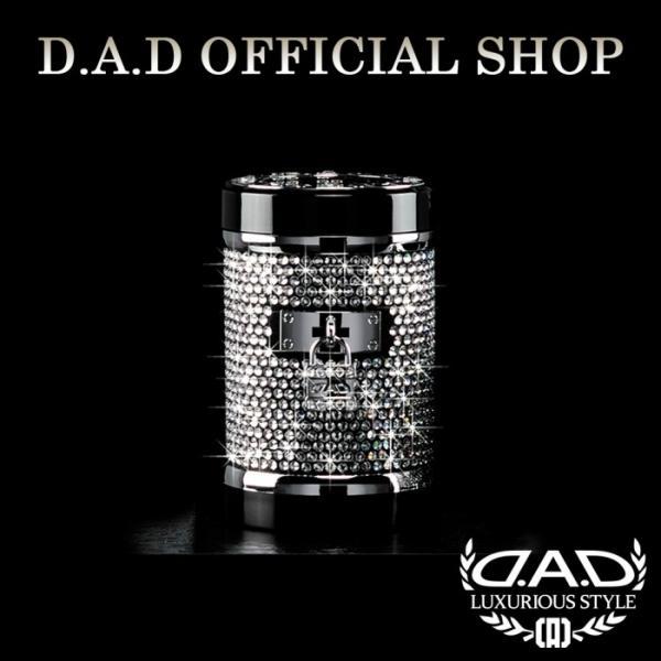 D.A.D (GARSON/ギャルソン) LUXURY アッシュボトル タイプ EXEパドロック クリスタルDAD 4571259529940 dad