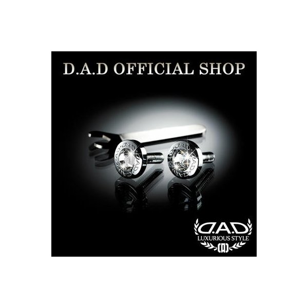 D.A.D (GARSON/ギャルソン) ジュエリーナンバープレートエンブレム 4560318652651 DAD dad