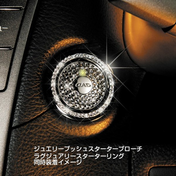 D.A.D (GARSON/ギャルソン) ジュエリースターターリング T-A 4560318652705 DAD|dad|03