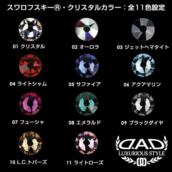 D.A.D (GARSON/ギャルソン) ジュエリースターターリング T-A 4560318652705 DAD|dad|04