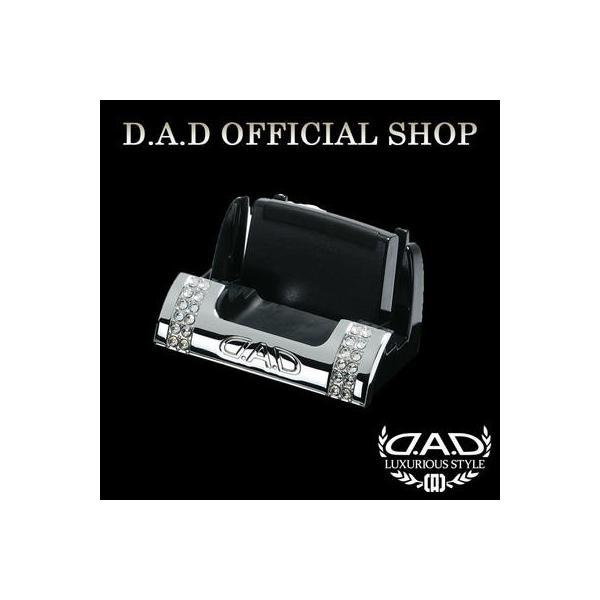 D.A.D (GARSON/ギャルソン) LUXURY スマートフォンスタンド 4560318728196 DAD|dad